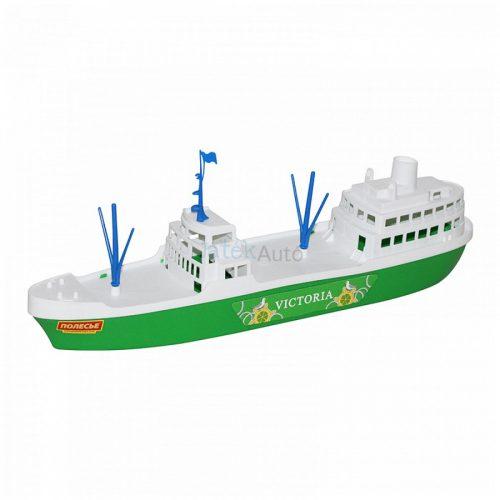 Victoria játék teherszállító hajó 46 cm